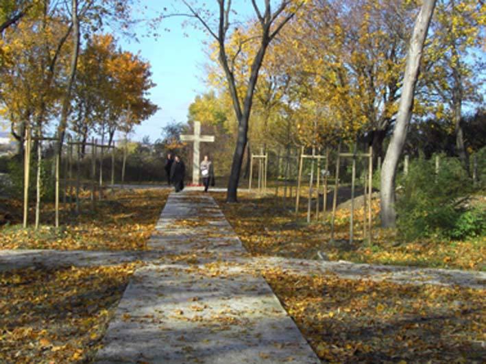 Vojenský cintorín na Kopčianskej